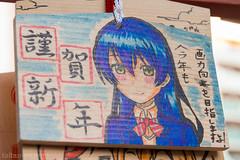 神田明神_絵馬_20150103-DSC_5938
