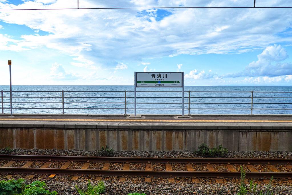 日本一海から近い青海川駅
