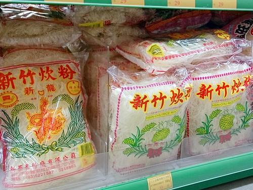 非純米製作不得標示米粉。圖片提供:李育琴