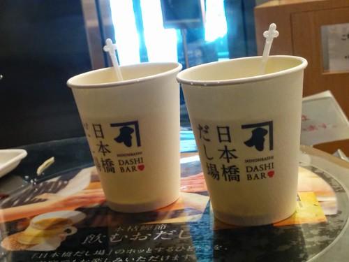Dashi soup cup