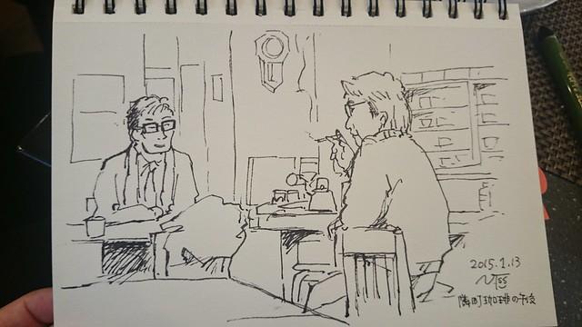 隣町珈琲にて 午後のひととき