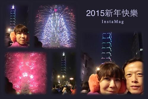 2015-01-01 00.25.36