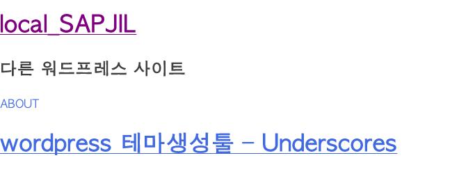underscores-sample