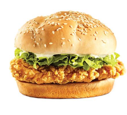 KFC Big Crunch