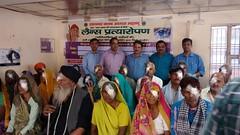 Agra Mahan Lions Club (India)