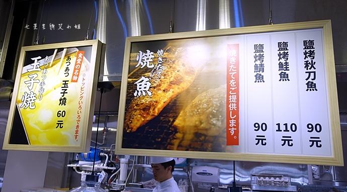 15 大安森林食堂 shokudo