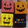 Taiwan Halloween candy