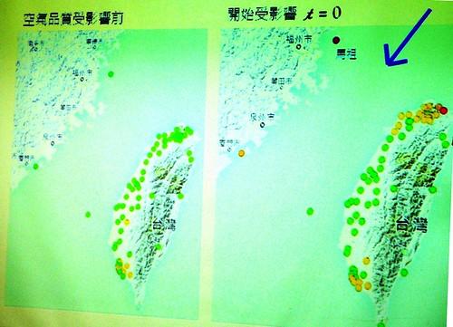東引島測站能比台灣本島最北的萬里測站,早兩小時測得境外空汙數值。