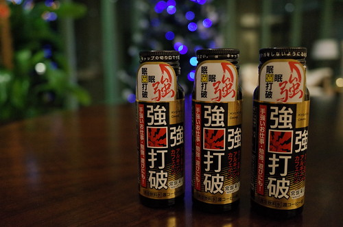 "energy drink ""kyoukyoudaha"""