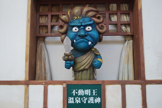 Xin Bei Tou