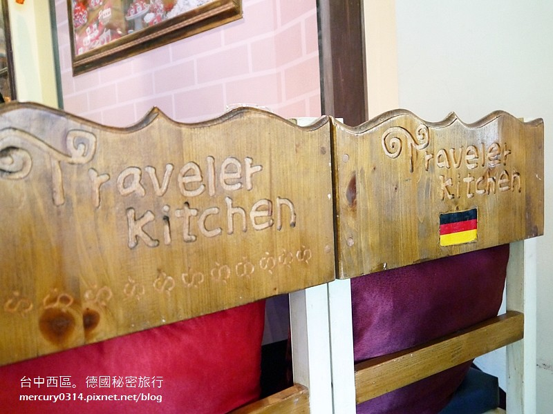 15849167636 cdcc907c79 b - 台中西區【德國秘密旅行】充滿德國風情與道地風味的特色餐廳,家庭聚會慶生午茶都很溫馨(已歇業)