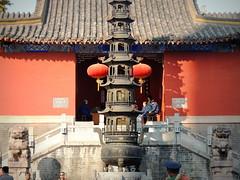 China · Hefei