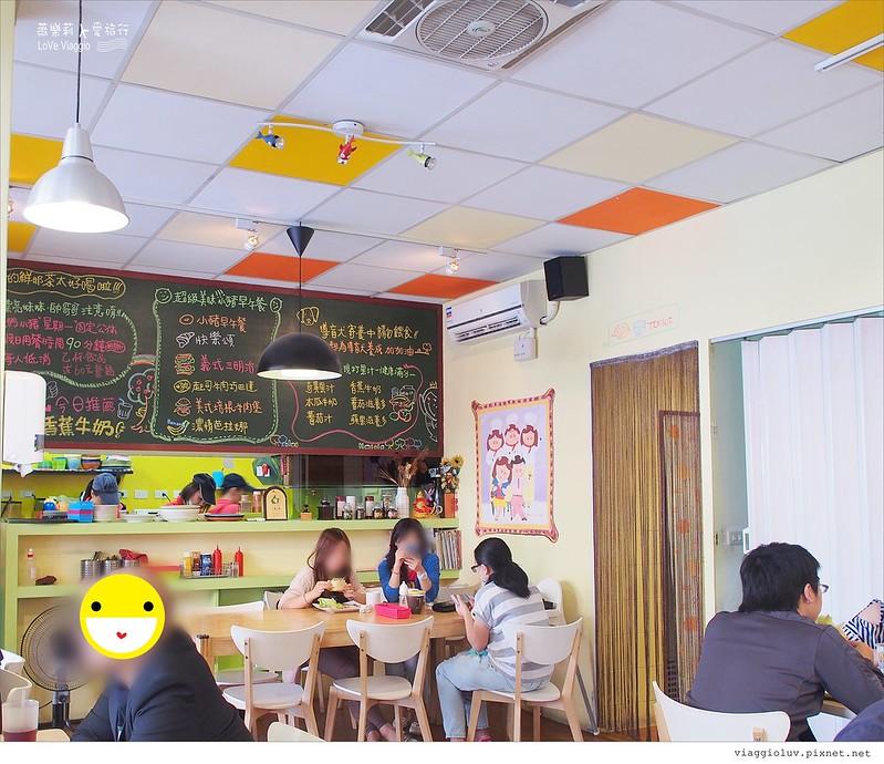 【台北 Taipei】板橋三隻小豬早午餐 鄰家親切感的平價優質早餐店 @薇樂莉 Love Viaggio | 旅行.生活.攝影