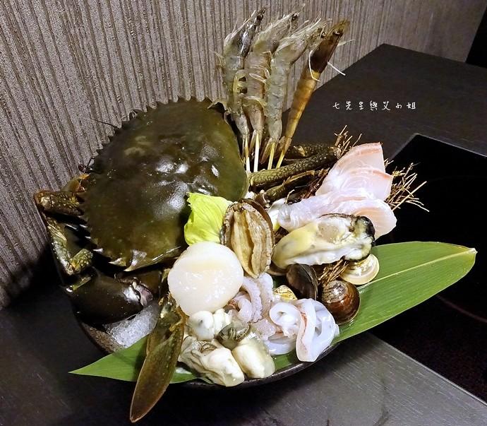 15 柊火鍋專門店