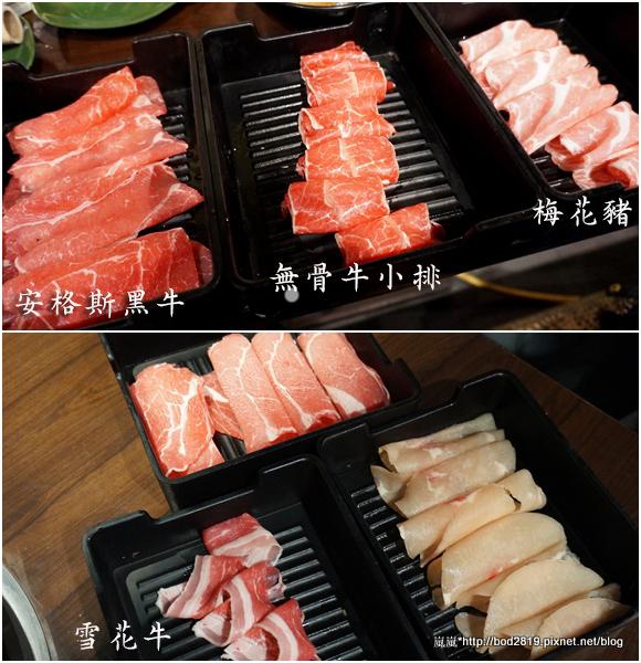 page肉肉.JPG