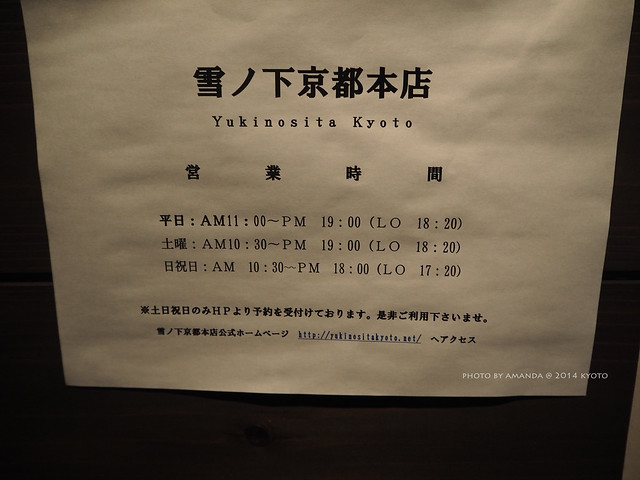 PA292157-1