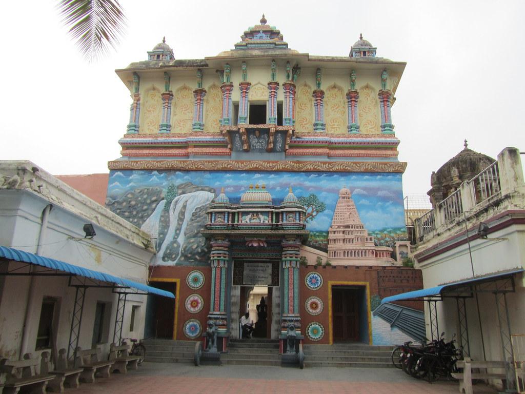 Royal Palace Thanjavur