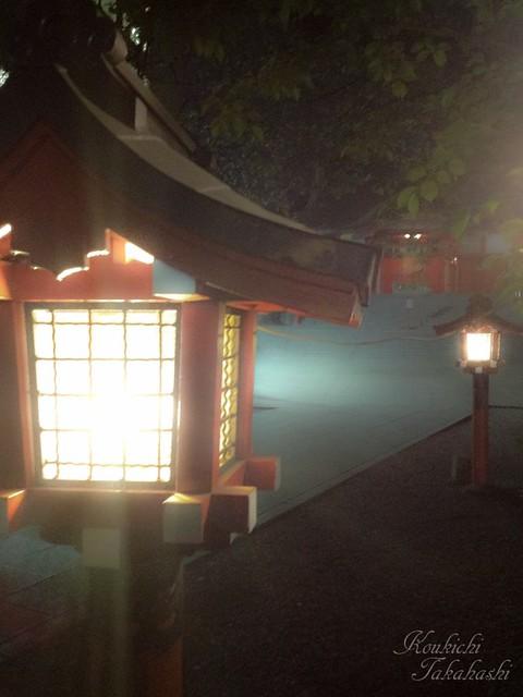 mysterious lantern