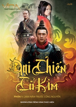 Đại Chiến Cổ Kim - Ancient...