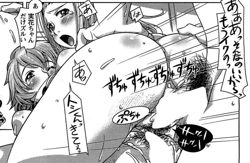 yokoshima0114