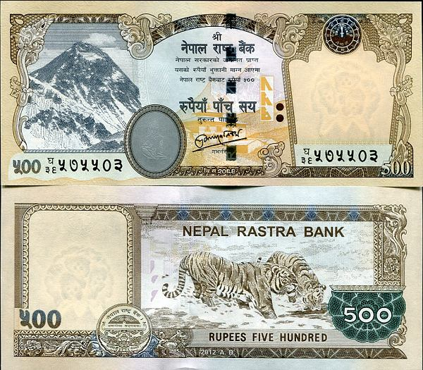 500 Rupií Nepál 2012-3