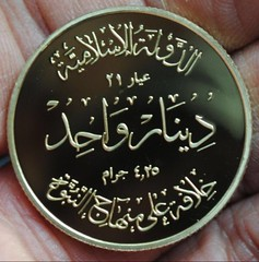 ISIS coin reverse