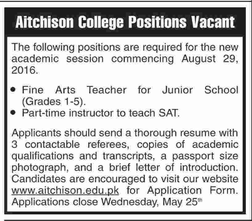 Aitchison College Position Vacant
