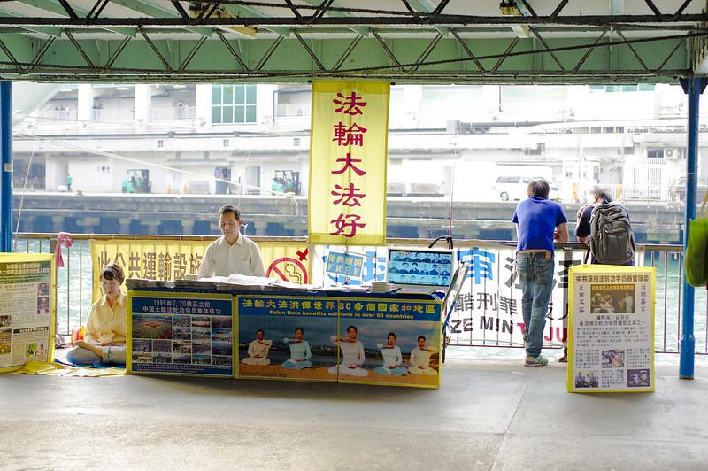 2016香港所見所聞!