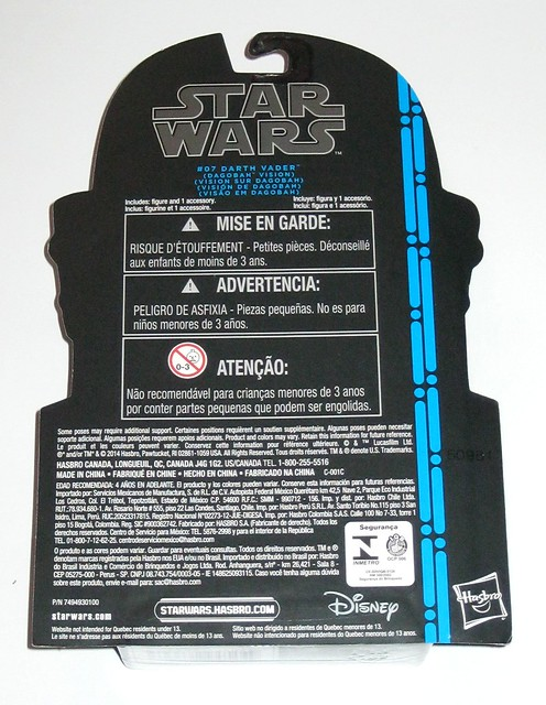 star wars the black series 2015 #07 darth vader dagobah vision the empire strikes back hasbro 3.75 inch action figures mosc b