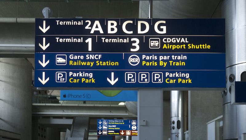 1-2-h-1 巴黎戴高樂機場 修