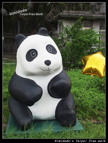 台北FUN樂園 (3)