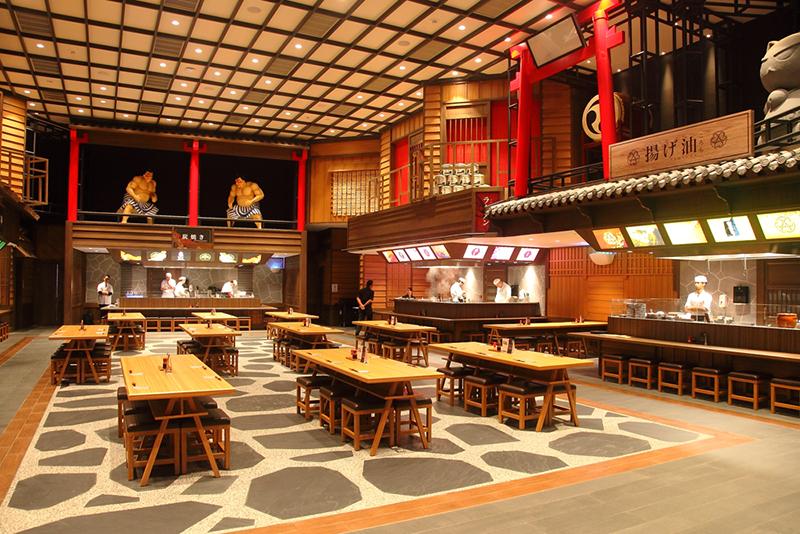 Sumo-Restaurant