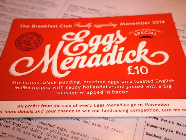 P2660992Weekend Brunch The Breakfast Club London Bridge