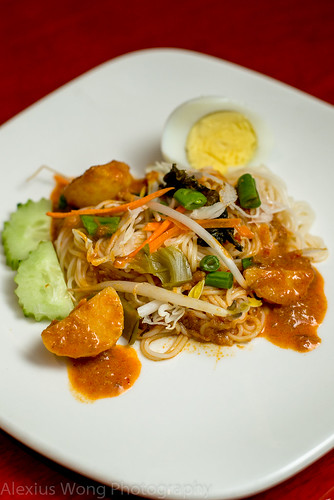 Ka Nom Chine - Fish Curry Noodles