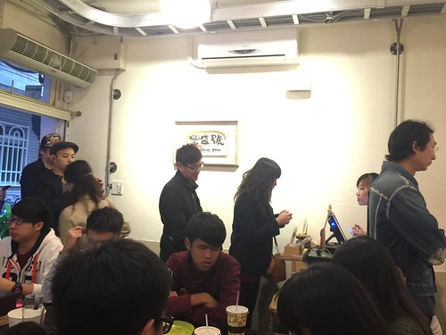 [美食]士林豐盛號早餐34
