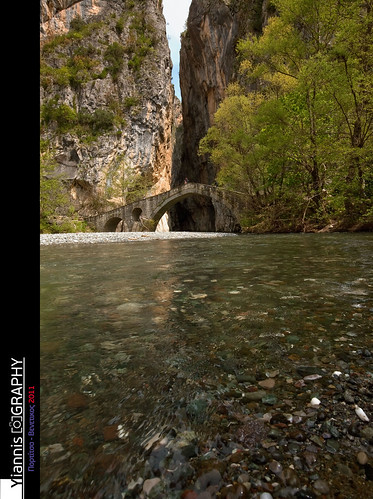 bridge river greece gorge γρεβενα