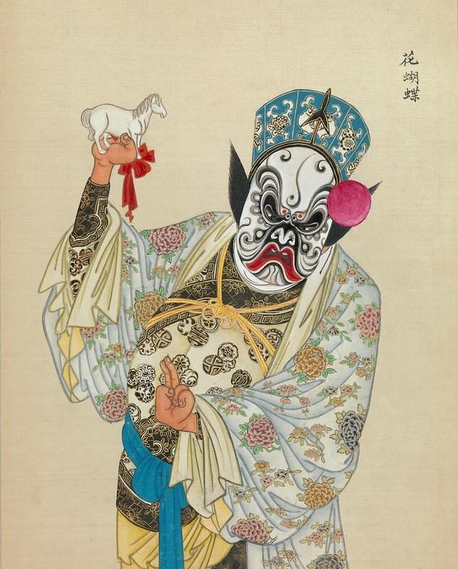 Chinese Opera figure l