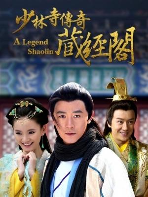 Thiếu Lâm Tàng Kinh Các - A Legend Of...