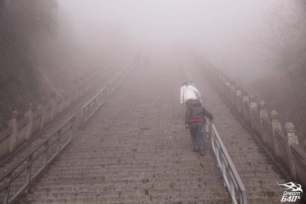 天門山 Tian Men Mountain118
