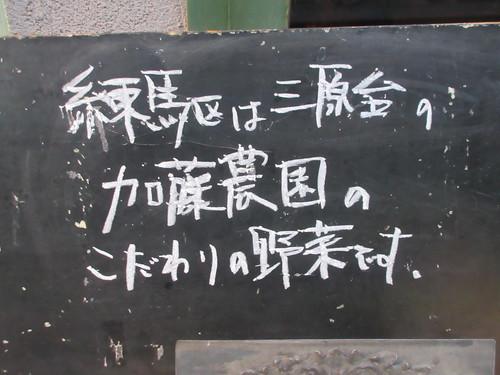 ボイスオブエコダ(江古田)
