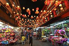 Hanicraft China Town