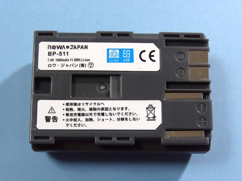 Canon EOS20D バッテリー BP-511[ロワジャパン](3)