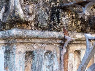 Old wall Malacca