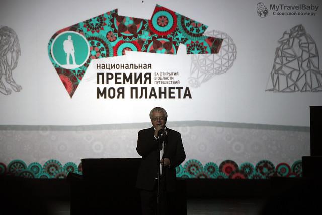 premia2014004