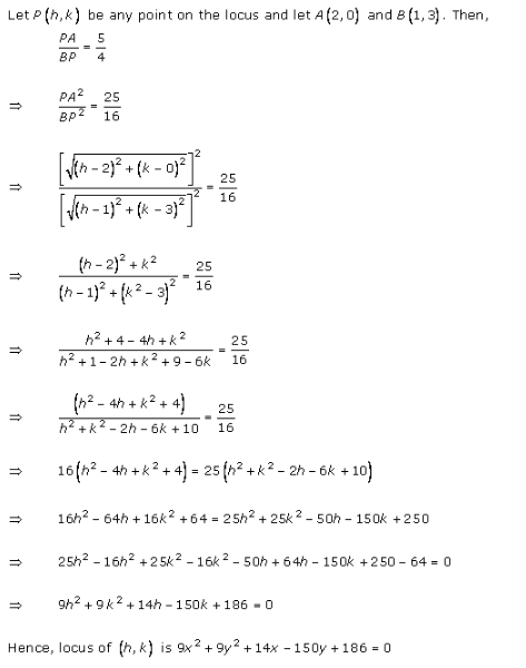 RD-Sharma-class-11-Solutions-Chapter-22-Brief-review-of-cartesian-system-of-rectangular-coordinates-Ex-22.2-Q-2