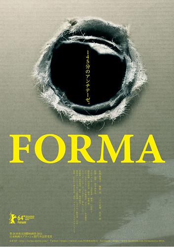 『FORMA-フォルマ-』
