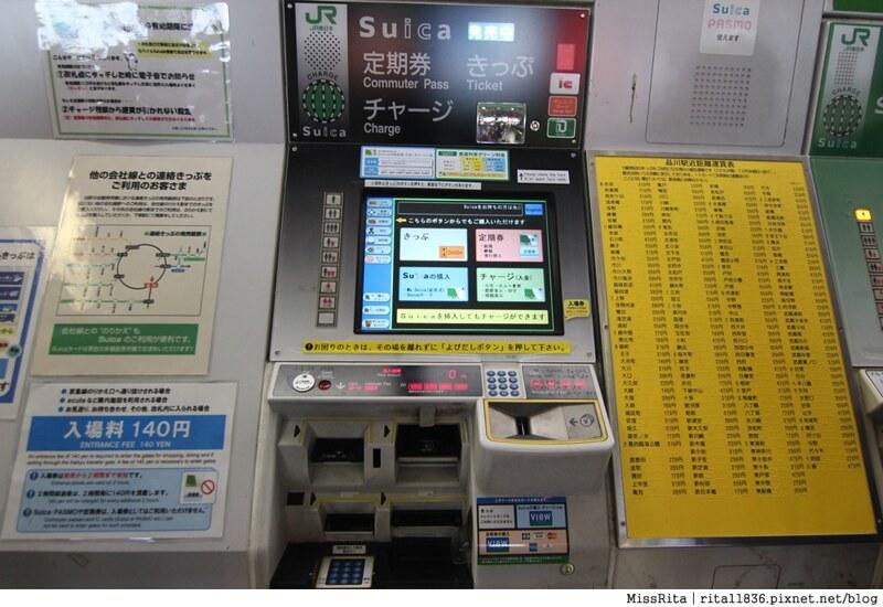 日本東京 地鐵 交通16