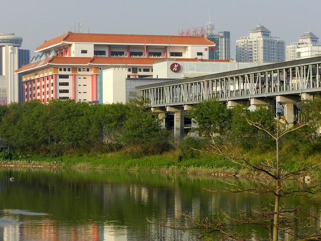 羅湖 (Lo Wu)
