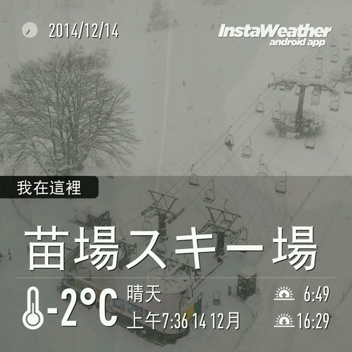 instaweather_20141214_073624