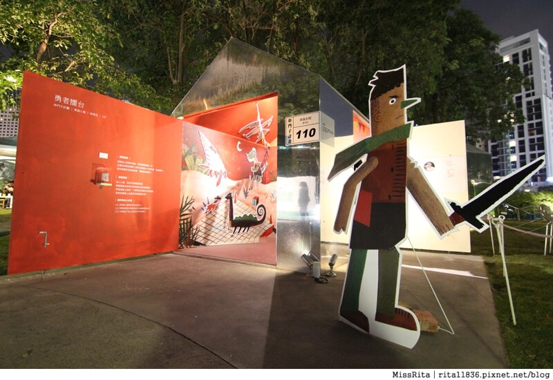 2014勤美術館聖誕活動44